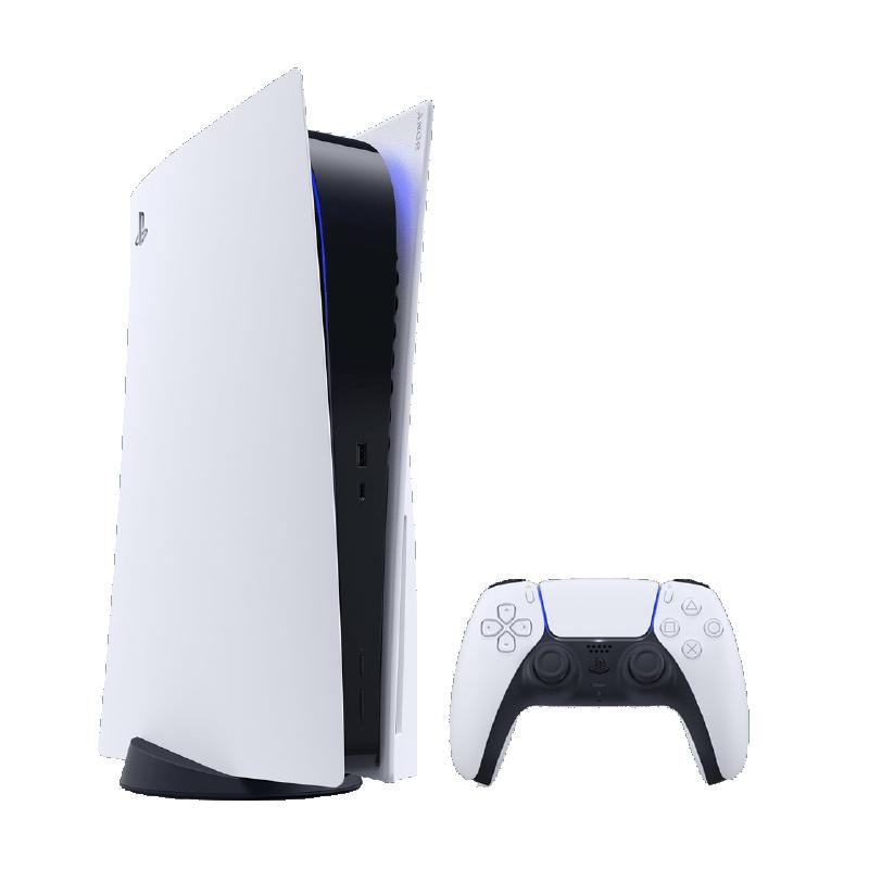 PS5  CD Beyaz 2